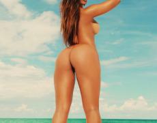 Carol Nakamura tomando el sol de Brasil (30)