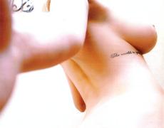 Macarena Lemos la ex tatuada de Messi (3)