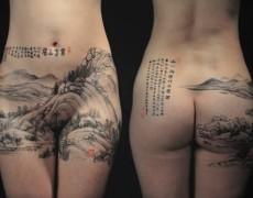 Tatuajes vaginales (165)